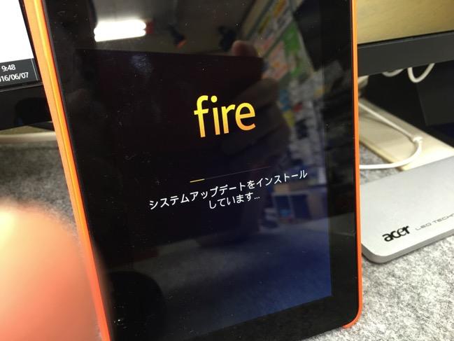 FireタブレットをFire OS 5.1.4に手動でアップデートする