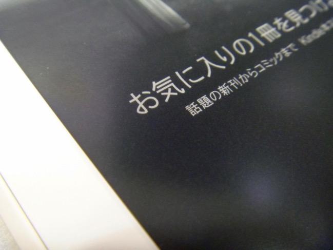P1100630