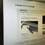 blogIMG_4390.JPG