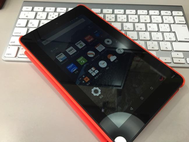 Amazon Fireタブレットのバッテリー消費が激しい時の対処方法