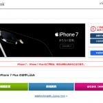 iPhoneec-7.png