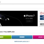 iPhoneec-sbip.png