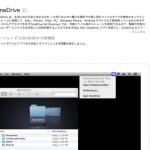 OneDriveec-odmac.png