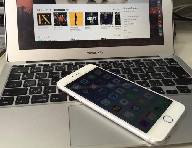 iPhone買替時はiTunesでバックアップ・復元をすればサクッと乗換できる