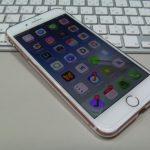 iPhoneP1100981.JPG