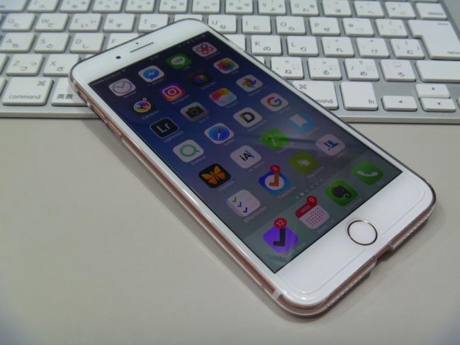 iPhone買替時、バックアップから復元した後にやること