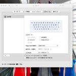macec-key.png