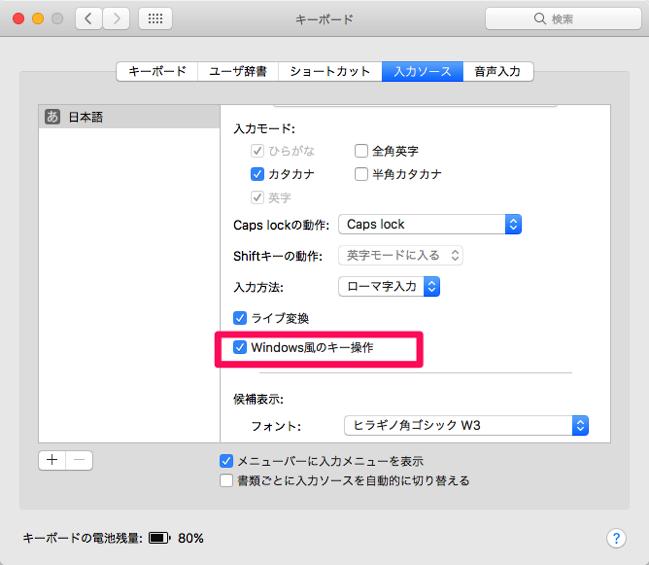 Img key01