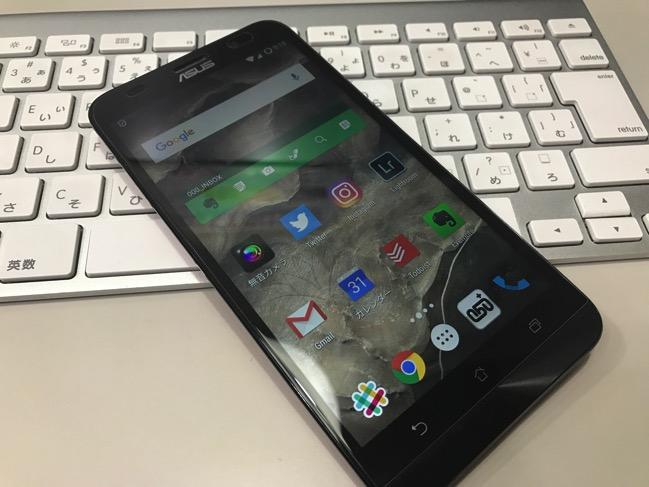 Zenfone 2(Z551ML)をAndroid 6.0へアップデートした