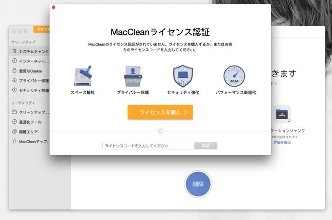 Img mc01
