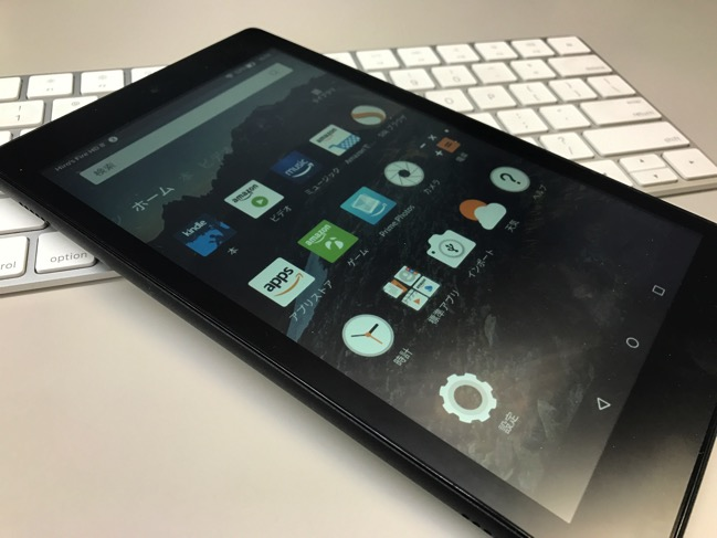 FireタブレットはKindle Unlimitedの管理に最適なツール