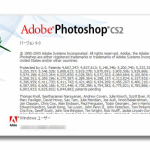 Adobe Photoshop CS2 を Windows 10 で使う方法