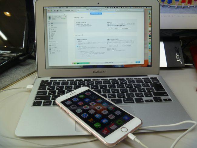 iOS 10.3 のアップデート前にバックアップをしておくことをすすめる理由