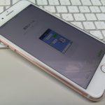 LINEを開くたびにログインを求められる症状はiPhoneの再起動で解決!
